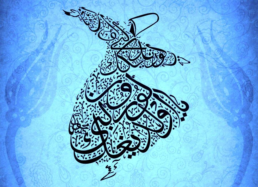 sufi-1